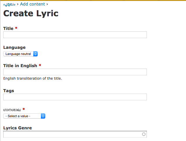 Create Lyric Screen