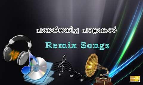 Reincarnated Songs