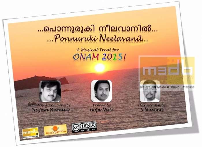 Onam-Image-Song1-2015