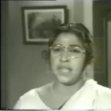 Pankajavally